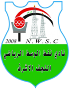 Naft Al-Wasat shield