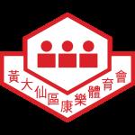 Wong Tai Sin shield