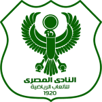 Al Masry shield