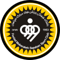 Sepahan shield