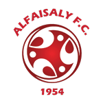 Al Faisaly shield