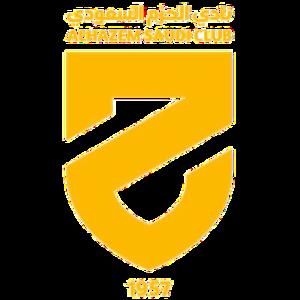 Al Hazm shield