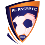 Al Ansar shield