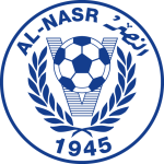 Al Nasr shield