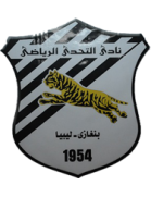 Al-Tahaddi shield