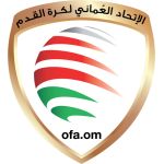 Oman U19 shield