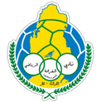 Al Gharafa shield