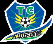 Tai Chung shield